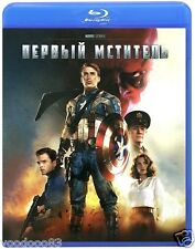 Captain America: The First Avenger (Blu-ray3D) Russian,English,Czech,Polski,Thai