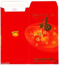 MRE * 2010 EON Bank Group CNY Ang Pau / Red Packet #5