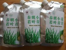 3 Bags CERTIFIED ORGANIC Young Wheat Grass Powder for 2 month supply
