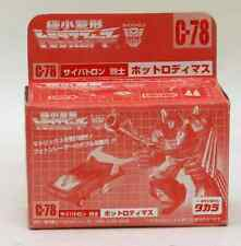 Hot  Transformers THS02 Japanese version of C-78 Luodi text tiny hot rod Rodimus