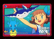 POKEMON BANDAI 2000 N° MOVIE17 DEMANTA + HYPOCEAN