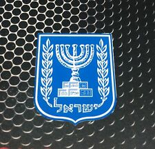 Israel Coat of Arm Flag Shield Proud Domed Decal Emblem Car Sticker 3D 2.5x 2""