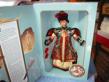 NRFB The Great Eras Collection Chinese Empress Barbie 16708