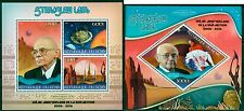 Space Sci-Fi UFO Literature Science Stanislaw Lem Benin MNH stamp set 4val + ss