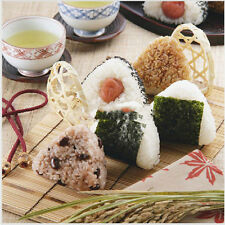 2Pcs/Set Sushi Mold Onigiri Maker Rice Ball Bento Presses Mold DIY Cooking Tools