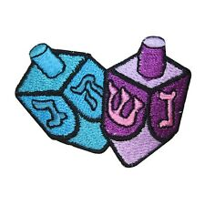 ID 8252 Pair of Dreidels Jewish Teetotum Hanukkah Game Iron On Applique Patch