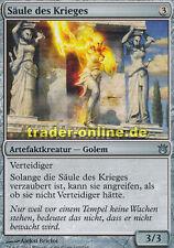 2x Säule des Krieges (Pillar of War) Born of the Gods Magic