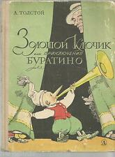 1969 USSR Russian book A Tolstoy Golden Key or Adventures of Buratino Kanevsky