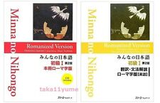 Minna no Nihongo 1 Romanized Version - Second Edition Main Textbook and Note Set