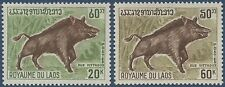 LAOS N°220/221** Faune Animaux sauvages, Sus Vittadus, TB, 1970,  animals set NH