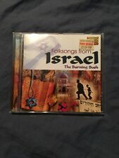 Folksongs From Israel - The Burning Bush - rare Cd