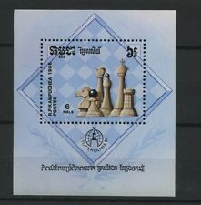 (W0854) CAMBODIA 1986, CHESS, MI BLOCK 149, MNH/UM, SEE SCAN