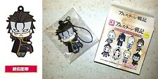 D4 Arslan Senki Rubber Strap Collection Silver Mask Heroic Legend of Arlsan New