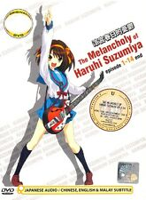 Melancholy of Haruhi Suzumiya, The - Complete Collection (Anime DVD)