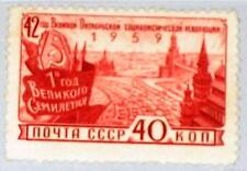 RUSSIA SOWJETUNION 1959 2278 2260 42nd Ann October Revolution Coat of Arms MNH
