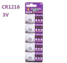 3V CR1216 DL1216 ECR1216 3 Volt Button Coin Cell Battery for CMOS watch toy x5 A