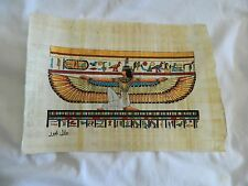 Egyptian Papyrus Paper Painting Winged Maat 9X13""
