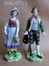 RUDOLSTADT VOLKSTEDT PAIR OF PORCELAIN FIGURES OF A MAID & GALLANT  (Ref1003)