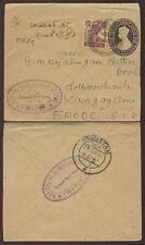 INDIA TIRUPUR 1949 POSTAL STATIONERY UPRATED to ERODE KANGAYAM...SWADESHI STORES