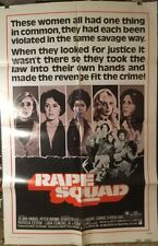 RAPE SQUAD ADULT MOVIE POSTER MUST SEE, JO ANN HARRIS, JENNIFER LEE