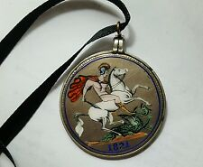 ST. GEORGE DRAGON 1821 ENAMEL  MEDALLION MEDAL PENDANT COIN ANTIQUE GEORGIAN