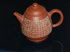 Classical Antique Collectibles Chinese Yixing Zisha Pottery Teapot #588