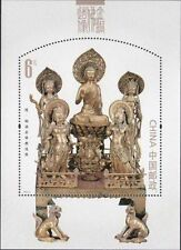 China 2013-14M Gold and Bronze Buddha Statues M/S MNH