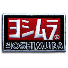 Yoshimura Patch Iron On Biker Car Part Sew Badge Motorcycle Exhaust Racing Vest