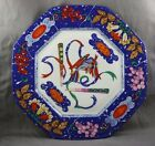"""Hermes China Marqueterie Dinner Plate Sold Individually 11 3/8"""""""