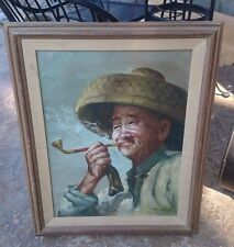 "Framed Oil On Board Painting - ""Chinese man smoking pipe"" - Tang Ping"