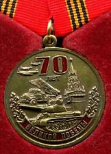 ex-USSR RUSSIAN MEDAL - 70 YEARS VICTORY IN WW2  - VICTORY OVER NAZI + DOC #3