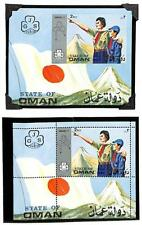 STATE OF OMAN BOY SCOUTS SOUVENIR SHEET PERF & IMPERF STAMPS MNH 1971