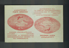 1913 Mint France Airmail Postal Stationery Postcard 10 Franc
