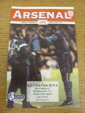 11/02/1995 Arsenal v Leicester City  (Excellent Condition)