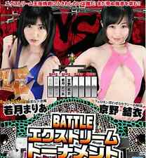 2016 2 HOURS Female Women Ladies Wrestling DVD Grappling Japanese Swimsuits i164