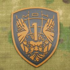 Medal of Honor MOH ATLAS morale Military 3D PVC Patch