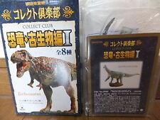 UHA Collect Club Opisthocoelicaudia dinosaur like Kaiyodo Dinotales