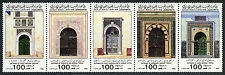 Libya 1273 strip/5, MNH. Mosque Entrances, 1985