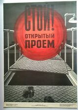 STOP. OPEN WALKWAY. AUTHENTIC SOVIET UNION POSTER 1971 SAFETY ORIGINAL AUTHENTIC