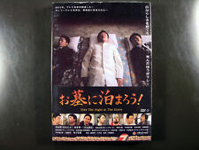 Japanese Movie Drama Stay The Night At The Grave DVD