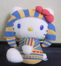 Sanrio Hello Kitty Plush Tutankhamun Exhibition 2012 Japan Cute Rare Kawaii