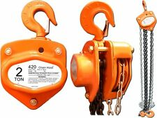 NEW AMERICAN POWER PULL 420 2 TON HEAVY DUTY STEEL CHAIN BLOCK HOIST 2128262