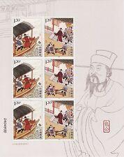 China 2015-16 Lord Bao small pane MNH