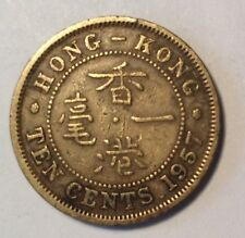 Hong Kong 10 cent 1957 Queen Elizabeth Ii Collectible Coin