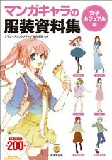 How to Draw Manga Character Clothes Sorcebook GIRL CASUAL sketch F/S tracking