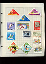 Hungary Album Page Of Stamps #V2752