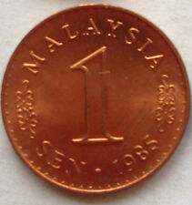 Parliament Series 1 sen coin 1985 (B)