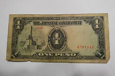 PHILIPPINES 1 PESO OCCUPATIONAL NOTE FROM JAPAN