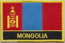 Mongolia Flag Embroidered Patch Badge - Sew or Iron on