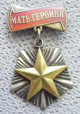 RUSSIAN SOVIET MATHER HERO MEDAL ORDER AWARD 18k GOLD SILVER STERLING BADGE PIN